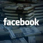4 Tips Sukses Beriklan Di Facebook
